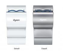 Cушилки для рук Dyson Airblade dB