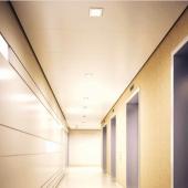 Потолочные системы CR-200 (система для коридорных зон)