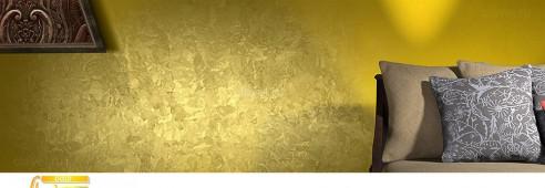 Arabesco Gold гладкие покрытия