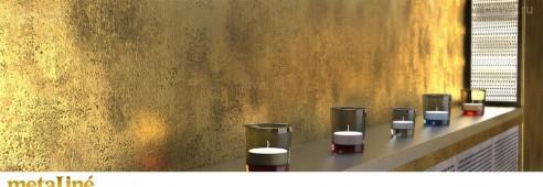 Metaline Gold гладкие покрытия